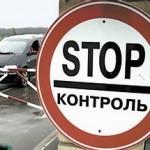 Грузовики без тахографов не смогут попасть в Европу